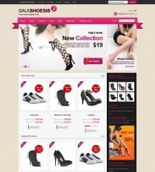 Gala Shoesis
