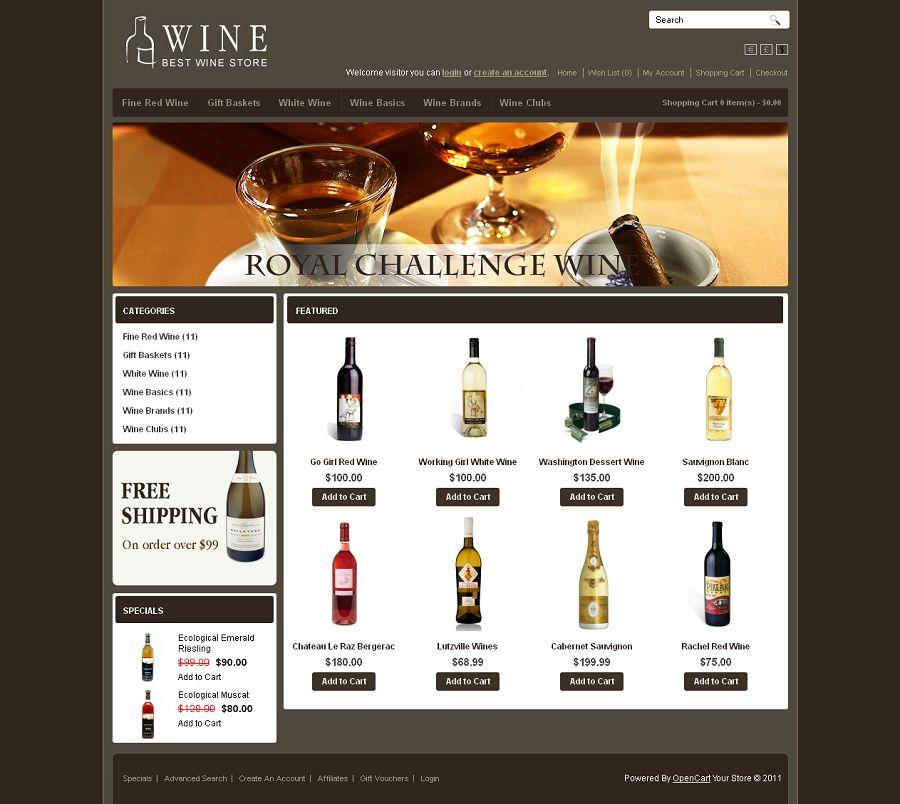 OPC020043 – Wine Store