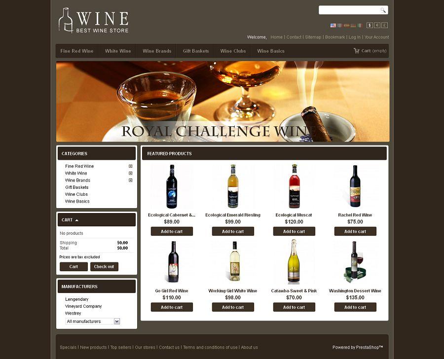 PRS020049 – Wine Store