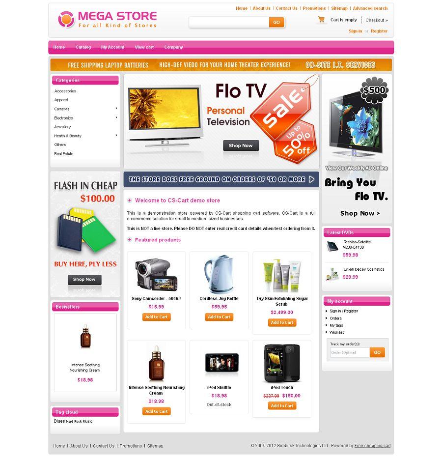 CST010003 – Mega Store