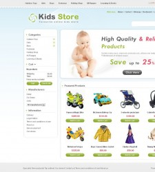 PRS030061 – Kids Store