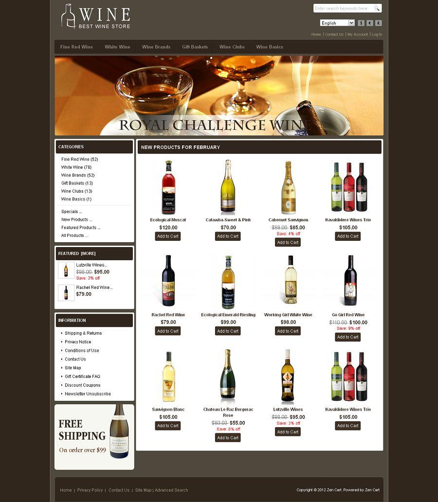 ZEN020036 – Wine Store