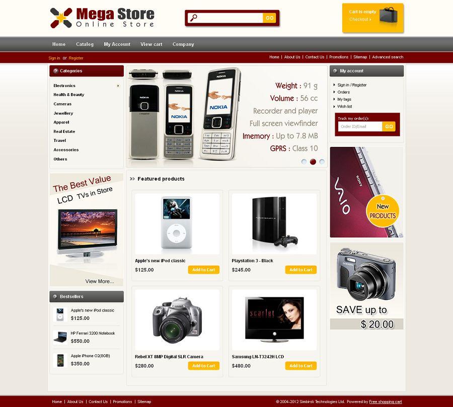 CST010013 – Mega Store