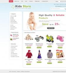 ZEN020048 – Kids Store