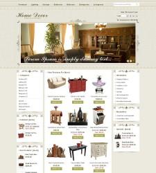 ZEN020049 – Home Store