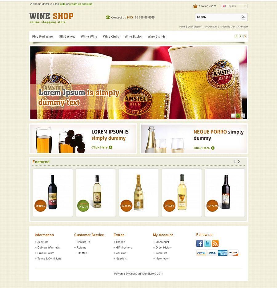 OPC050110 – Wine Store