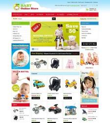 OPC050115 – Kids Store