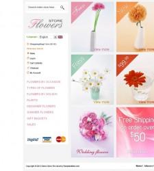OSC020049 – Flower Store