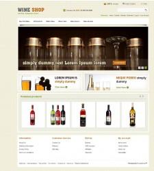PRS050110 – Wine Store