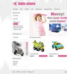 VTM030052 – Kids Store