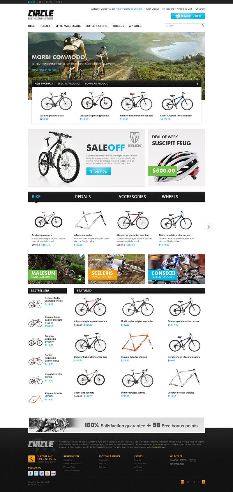 Circle – Bike Store
