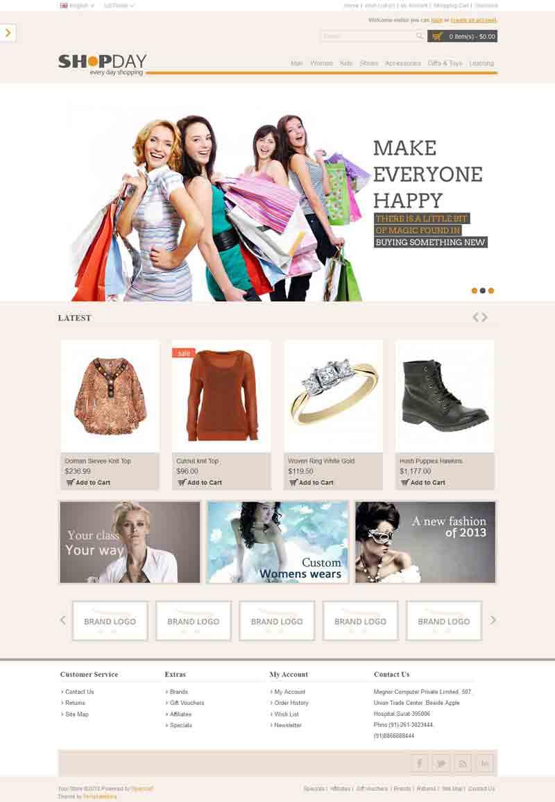 OPC060135 – Beauty Store