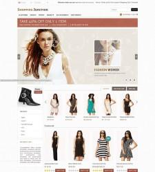 OPC060139 – Fashion Store
