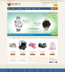 OPC060140 – Kids Store