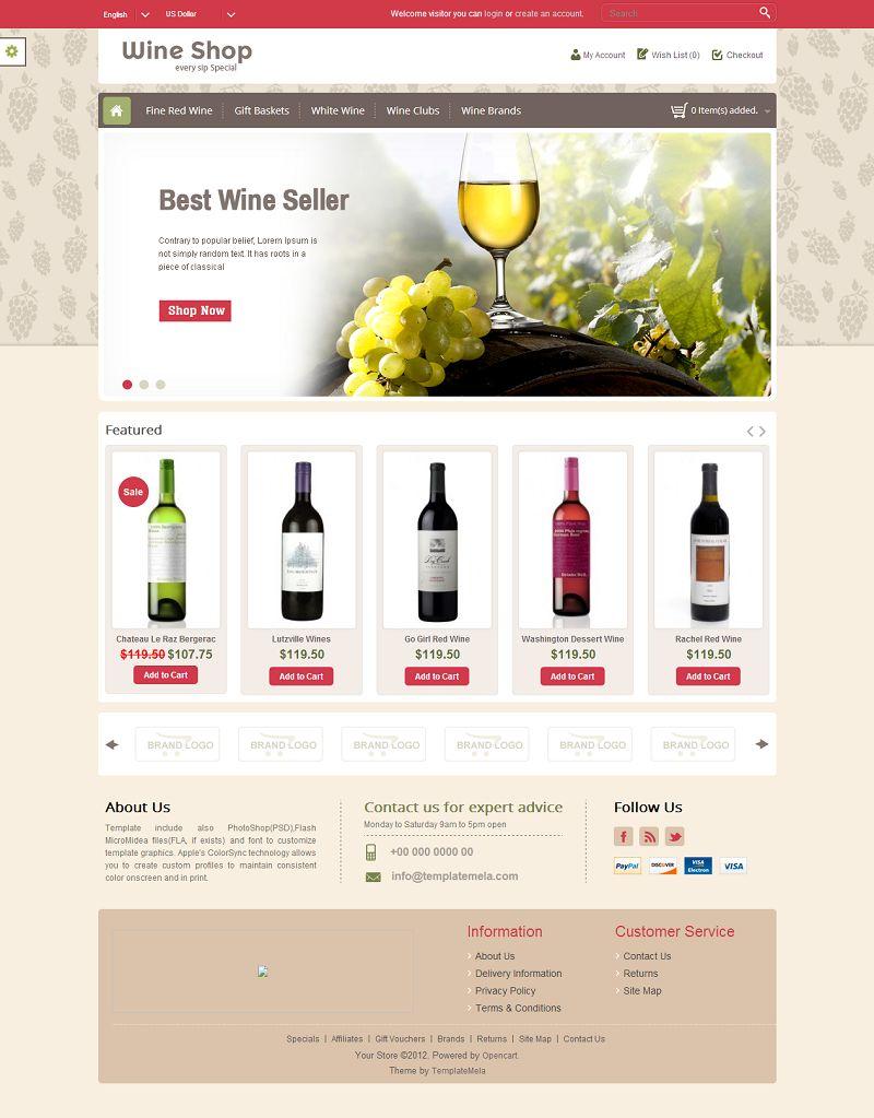 OPC060149 – Wine Store